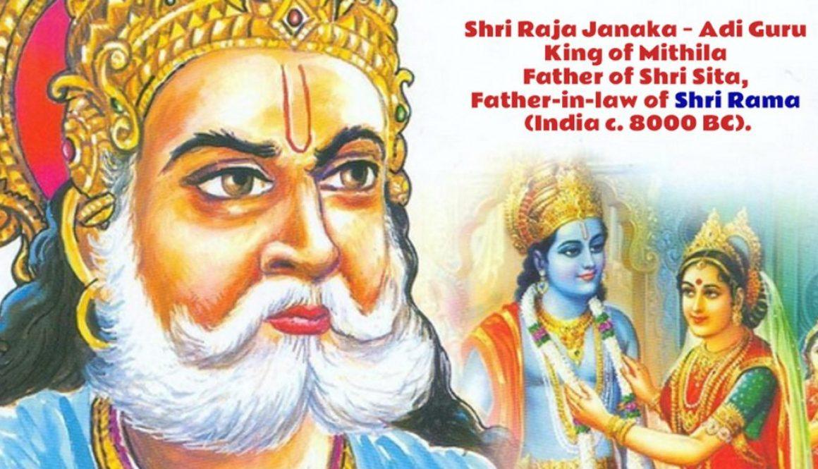 adi-guru-shri-raja-janak 2